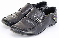 Туфли детские кожанные для мальчика р.34 (6931.1)