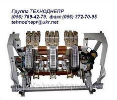 Вимикач Електрон Е-06 вим. 400А, 630А