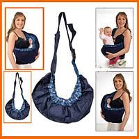 Слинг - сумка для малыша от рождения до года
