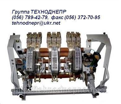 Выключатель Электрон Э-25 стац. 2500А