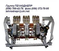 Выключатель Электрон Э-25 стац. 2500А, фото 1