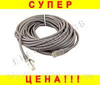 Патч-корд кабель rj45 UTP, категория 5e, 10м