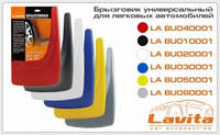Брызговики универсальные для легковых автомобилей (жёлтые)