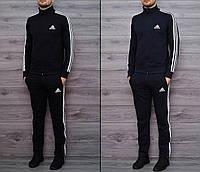 Спортивный костюм Adidas (Классика)