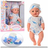 Пупс Baby Born BL014E
