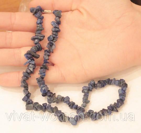 Намисто (намиста) з лазуриту або ляпіса. Натуральний камінь