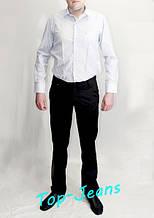Черные брюки мужские PRODIGY