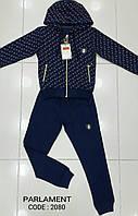 Спортивный костюм для девочек 140,146,152 роста Синий Турция