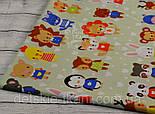 """Отрез ткани №877а  """"Пингвины, львы и зайчики рядами"""" на светло-зеленом фоне,размером 50*160, фото 2"""