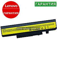 Аккумулятор батарея для ноутбука LENOVO Y460AT, Y460C-ITH, Y460N-IFI, Y460N-ITH
