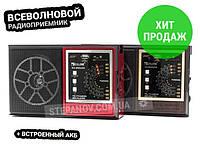 Радиоприемник ФМ FM радио динамик USB SD GOLON 002