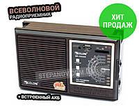 Радиоприемник ФМ FM аккмуляторный всеволновой GOLON 9922