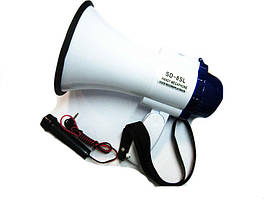 Ручной мегафон рупор c микрофоном SD-8SL дальность 400м MIC