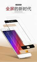Защитное цветное стекло Mocolo (CP+) на весь экран для Xiaomi Mi 5s