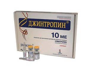 Соматотропин - джинтропин - гормон роста цены олигопептиды 16 где купить