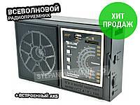Радиоприемник ФМ FM аккмуляторный всеволновой GOLON 98