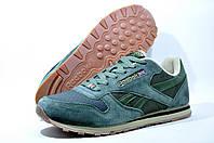 Мужские кроссовки в стиле Reebok Classic Leather LS