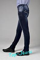 Брюки-джинсы мужские синие