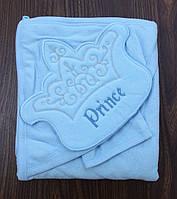 """Полотенце уголок для малышей """"Принц"""""""