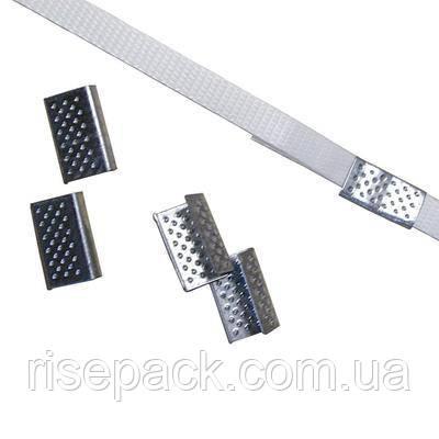 Скоба металлическая 13 мм перфорированная