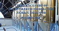 Мини пивоварня от производителя оборудование для производства пива