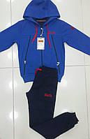 Спортивный костюм для мальчиков 110,116,122,128 роста DOFBI ультрамарин