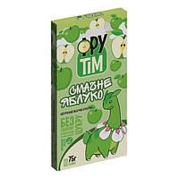Конфеты натуральные Фрутим яблочные, 75 г  ТМ: Фрутим