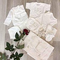 Товары для новорожденных и малышей