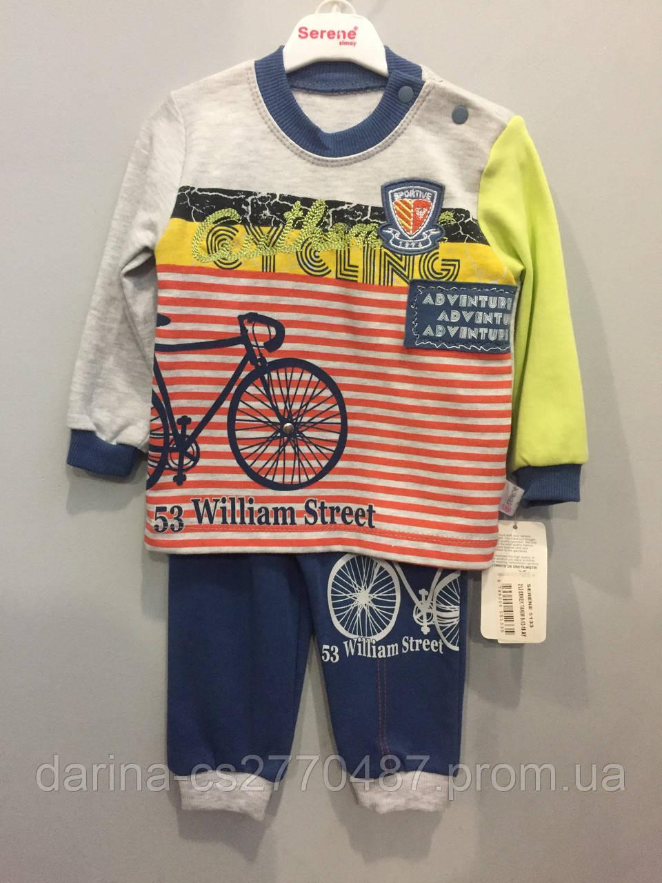 Костюм для мальчика с велосипедом
