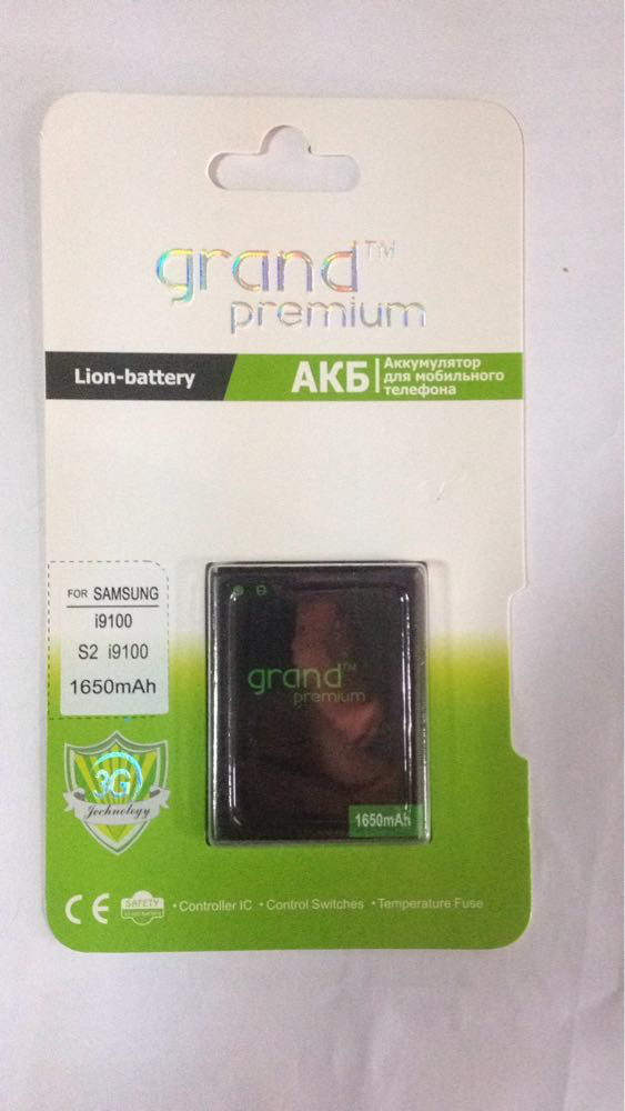 Аккумулятор Samsung i9100 i9103 i9100G i9105 EB-F1A2GBU 1650mAh