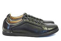 Кожаные мужские кроссовки на шнурках