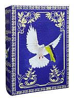 Книга - сейф Украина 705-2