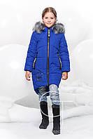 Зимняя синяя куртка  для девочки X-Woyz