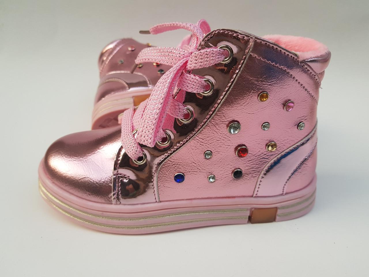729ee663c Стильные и теплые весенние ботинки для девочки 27 - 32 размеры - KINDERTORG  в Днепре
