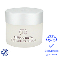 Восстанавливающий крем RESTORING CREAM Alpha-Beta Retinol Holy Land 250 мл