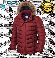 Зимняя мужская куртка модная Браггарт - 1919#1920 красный