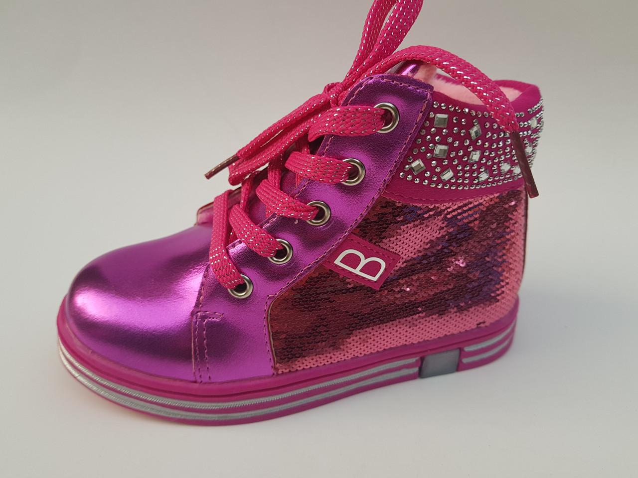 d288aff33 Перламутровые весенние ботинки для девочки 27 - 32 размеры - KINDERTORG в  Днепре