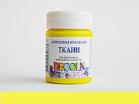Акриловая краска для тканей Лимонная, Декола