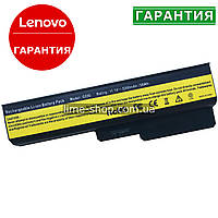 Аккумулятор батарея для ноутбука LENOVO L08O4C02, L08O6C02, L08S6C02, L08S6D02, L08S6Y02