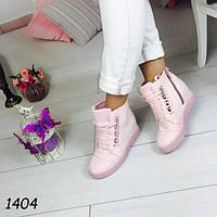 Сникерсы розовые на танкетке 1404