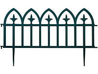 Забор декоративный (5 шт.) зеленый (37см*60см) ЦентроИнструмент (1280)