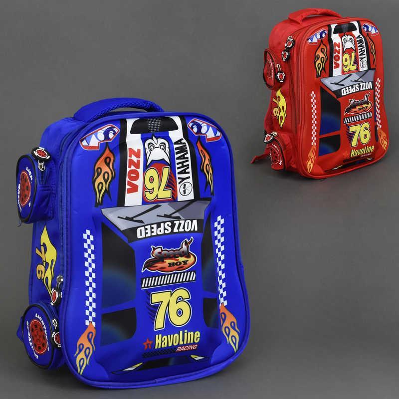 Школьный рюкзак тачки 2 рюкзаки омского производства