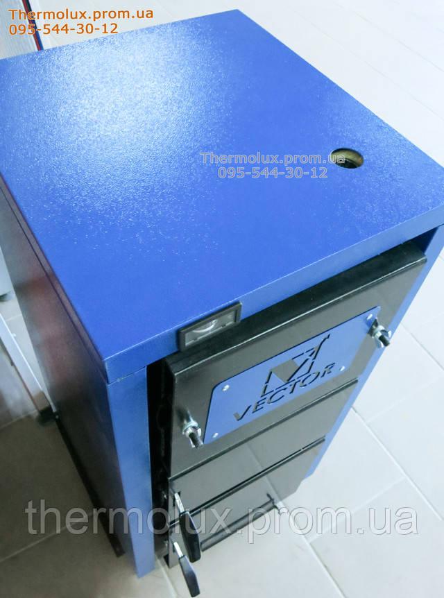 Твердотопливный котел Вектор ТТК - 20 кВт