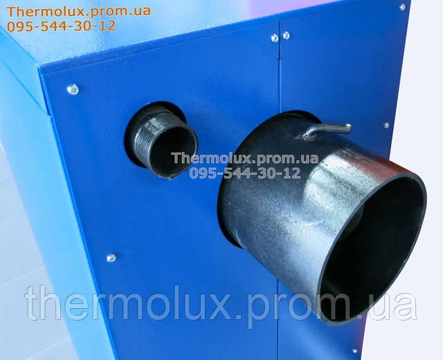Задняя стенка с дымоходом твердотопливного котла Вектор ТТК - 16 кВт