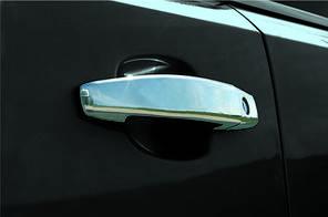 Накладки дверных ручек Chevrolet Aveo T300 2011+ (4шт)