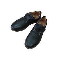 Туфли школьные на мальчика Jong Golf (р.35)