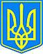 Знижка 15% до Дня Незалежності України