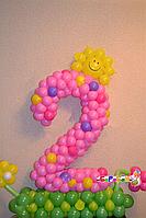 """Цифра из воздушных шаров """"Нам уже два"""""""