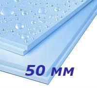 Батэплекс 50 мм утеплитель экструдированный пенополистирол для пола, фундамента, балкона