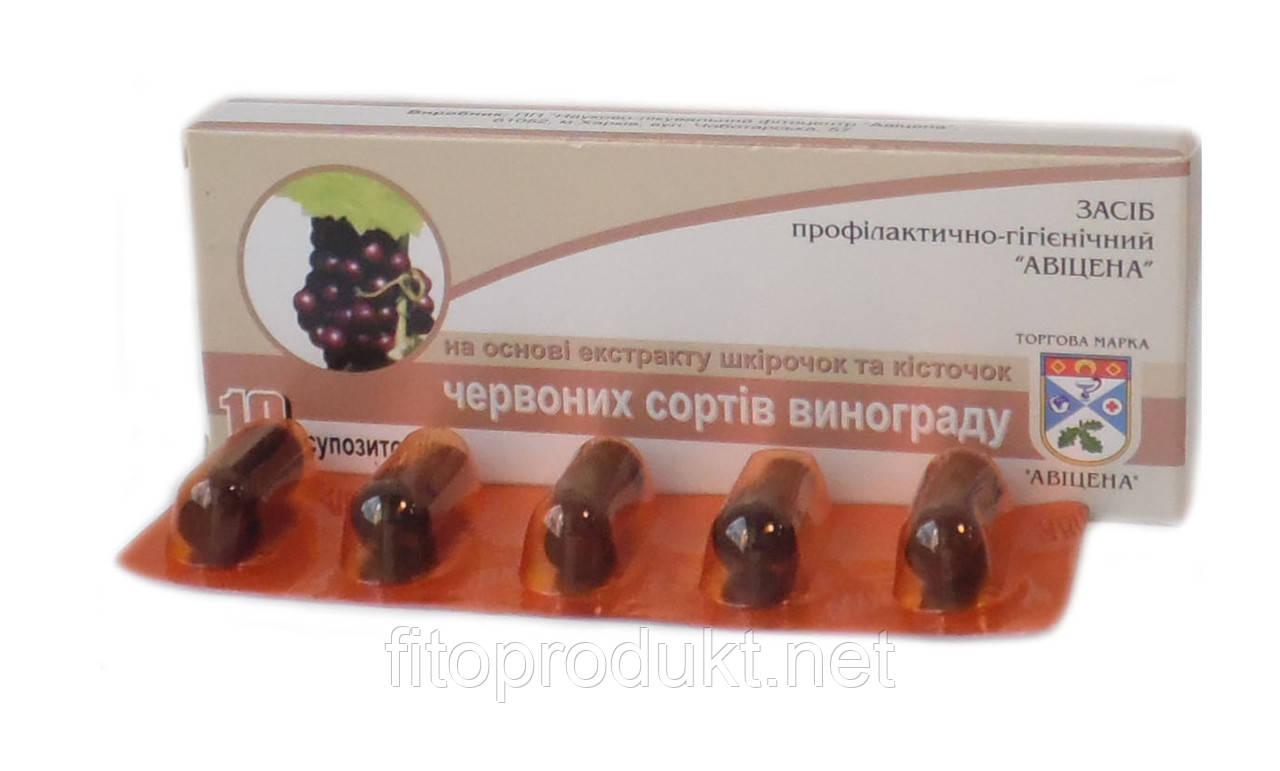 Фитосвечи Авиценна на основе экстракта косточек красного винограда, №10